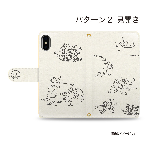 鳥獣戯画iPhoneケースに手帳タイプが登場 手帳型ならではの良さって?