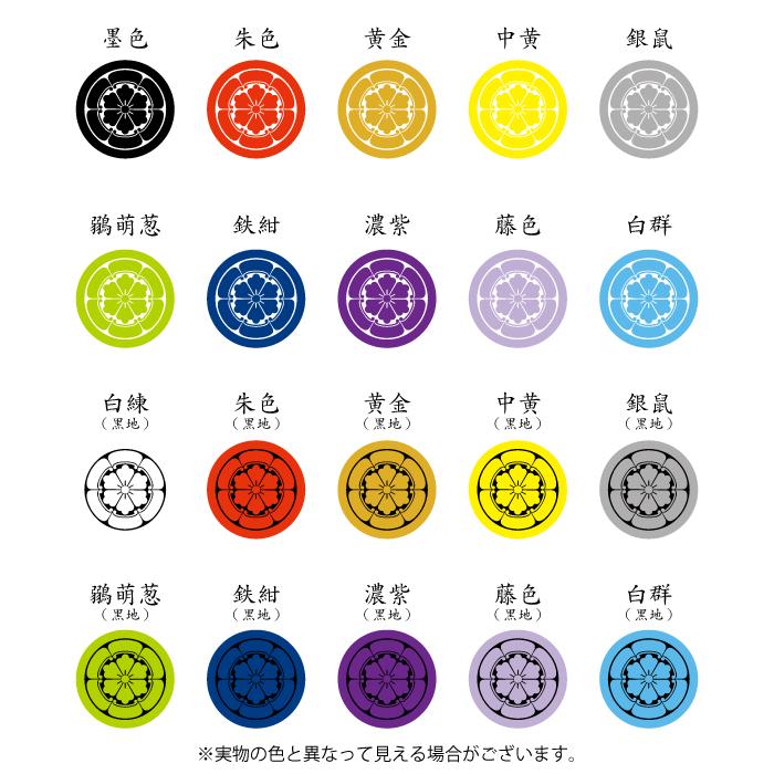f:id:kyoto-coming:20181001171231j:plain