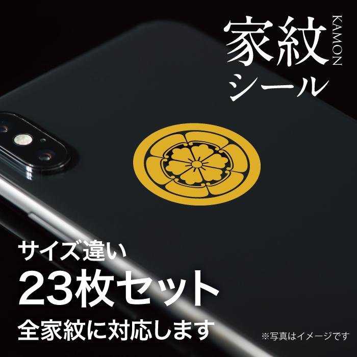f:id:kyoto-coming:20181001172417j:plain