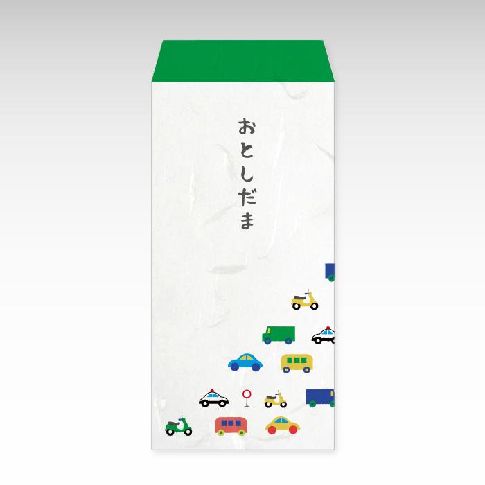 f:id:kyoto-coming:20181107154243j:plain