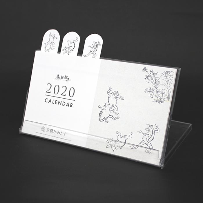 f:id:kyoto-coming:20190920233438j:plain