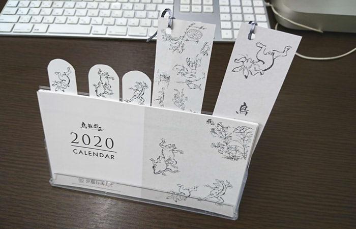 2020年【鳥獣戯画卓上カレンダー】はたった100個の数量限定!今スグに!
