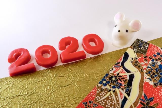 【京都かみんぐ】お正月を彩る他では買えない珍しいグッズ一覧まとめ