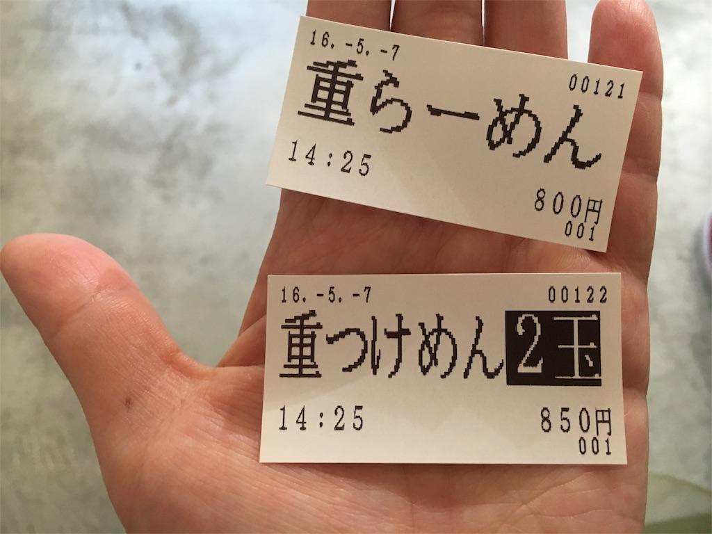 f:id:kyoto-hanari:20160615165052j:image