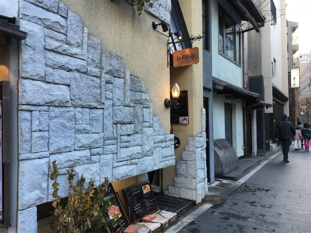 f:id:kyoto-hanari:20160622143411j:image