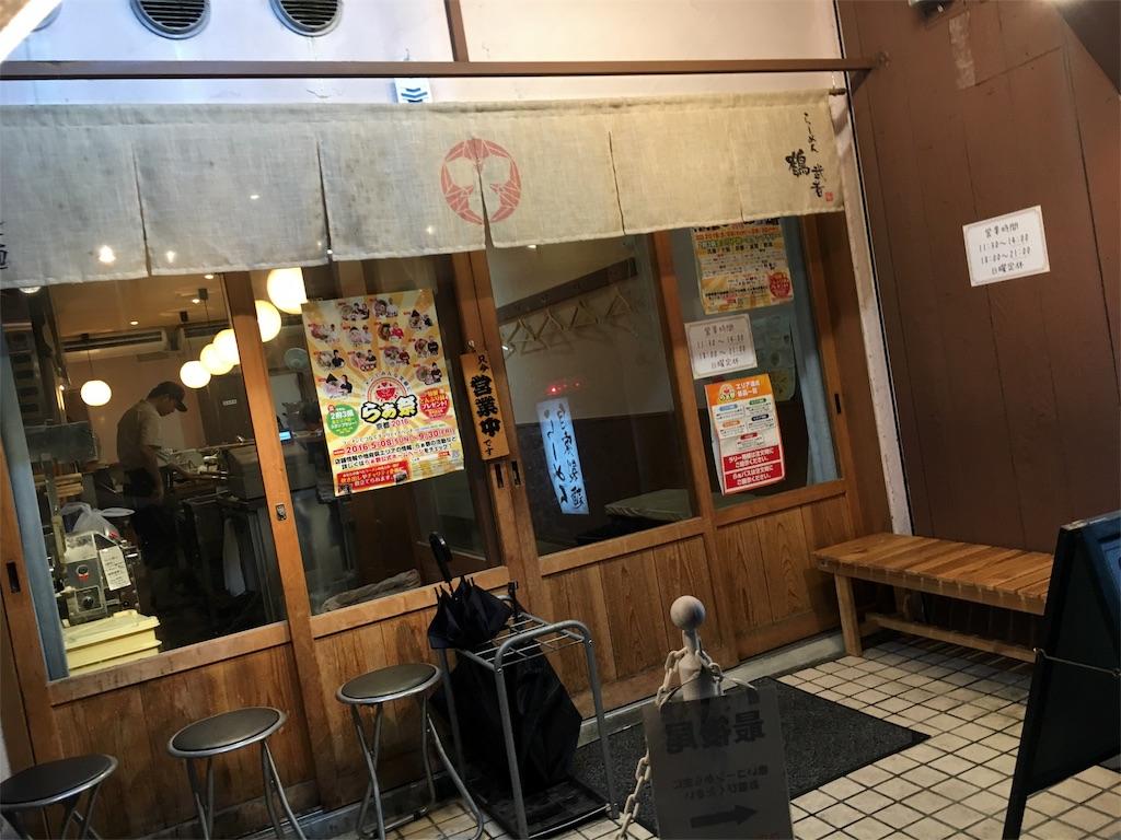 f:id:kyoto-hanari:20160623081613j:image