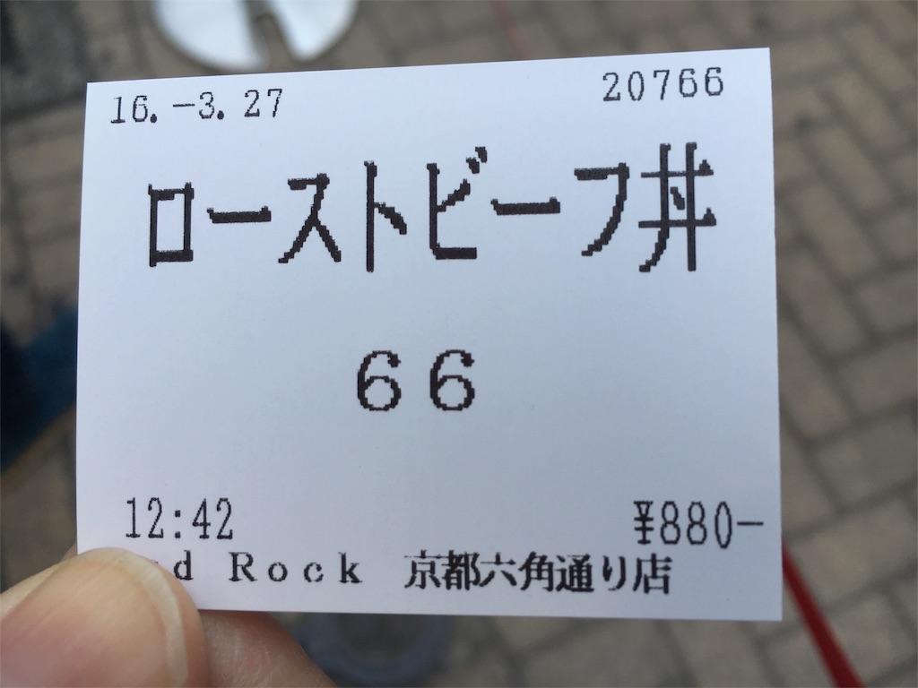 f:id:kyoto-hanari:20160623101545j:image