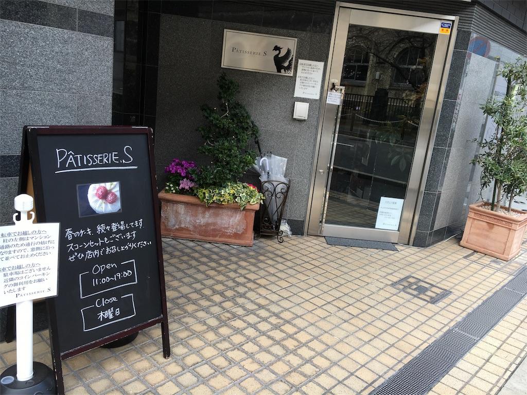 f:id:kyoto-hanari:20160625114044j:image
