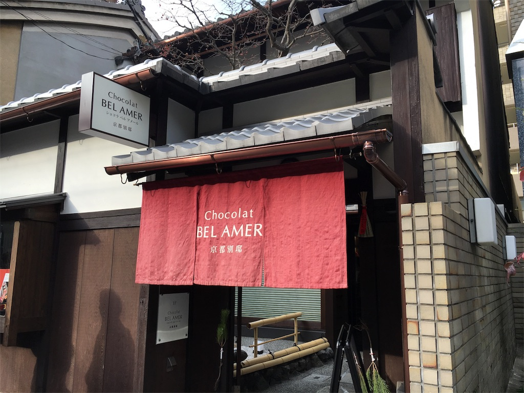 f:id:kyoto-hanari:20160627121431j:plain