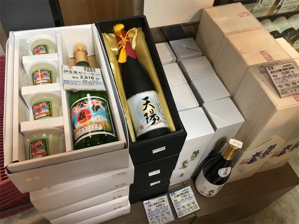 f:id:kyoto-hanari:20160629004004j:image
