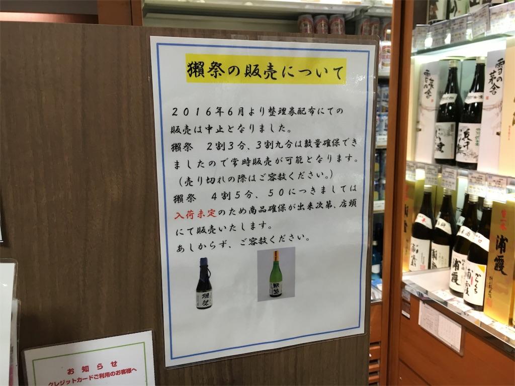 f:id:kyoto-hanari:20160629004208j:image