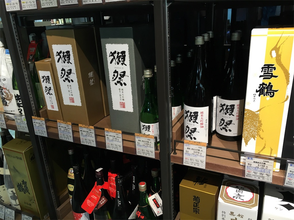 f:id:kyoto-hanari:20160629004314j:image