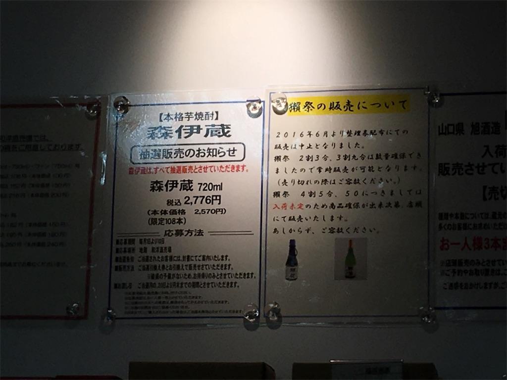 f:id:kyoto-hanari:20160629005303j:image