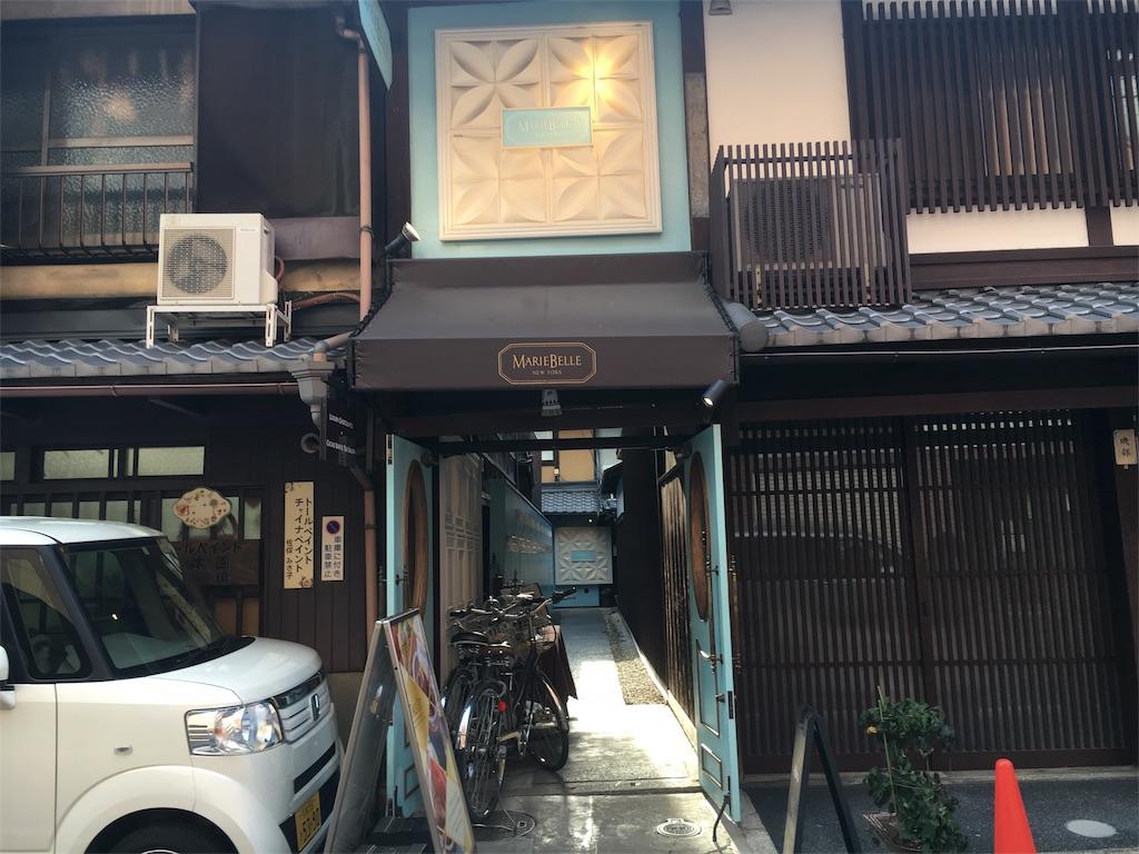 f:id:kyoto-hanari:20160708180538j:plain