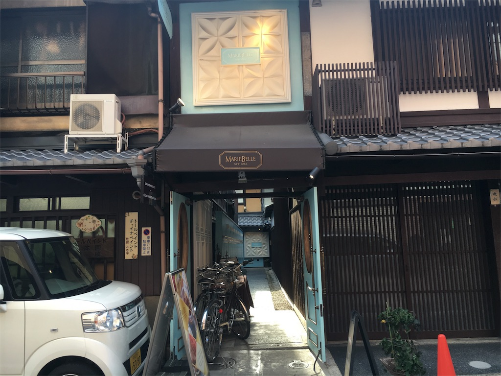 f:id:kyoto-hanari:20160708183342j:image