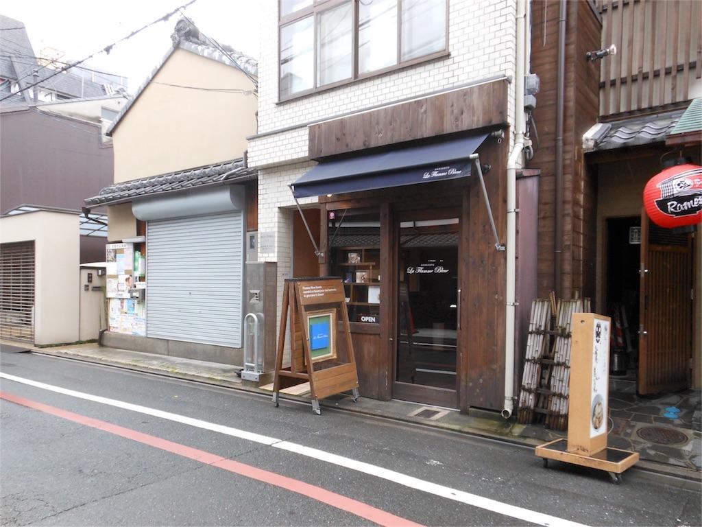 f:id:kyoto-hanari:20160712163616j:image