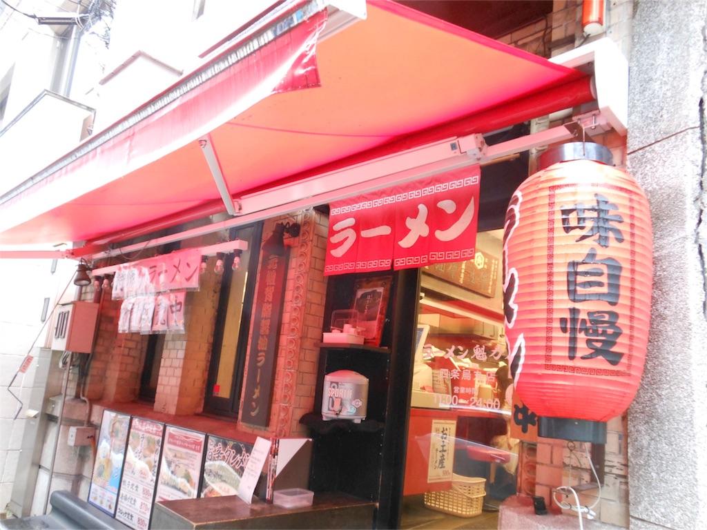 f:id:kyoto-hanari:20160713221252j:image