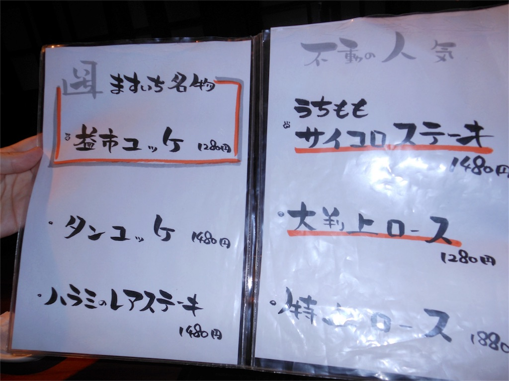 f:id:kyoto-hanari:20160714233041j:image
