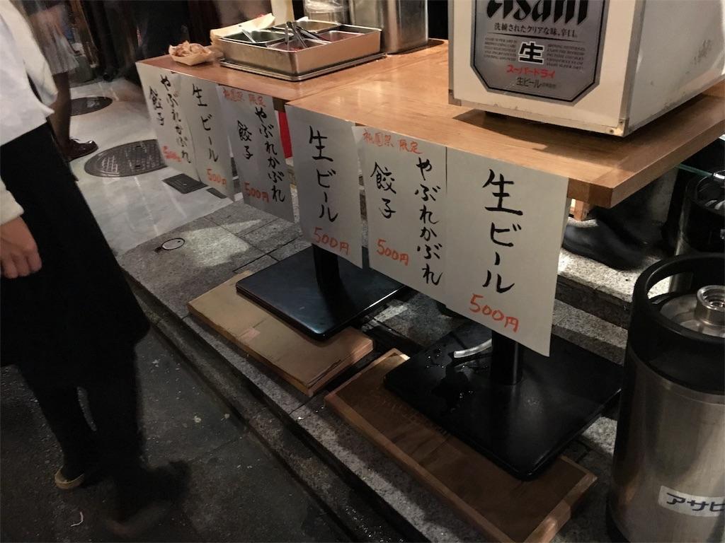 f:id:kyoto-hanari:20160716000139j:image