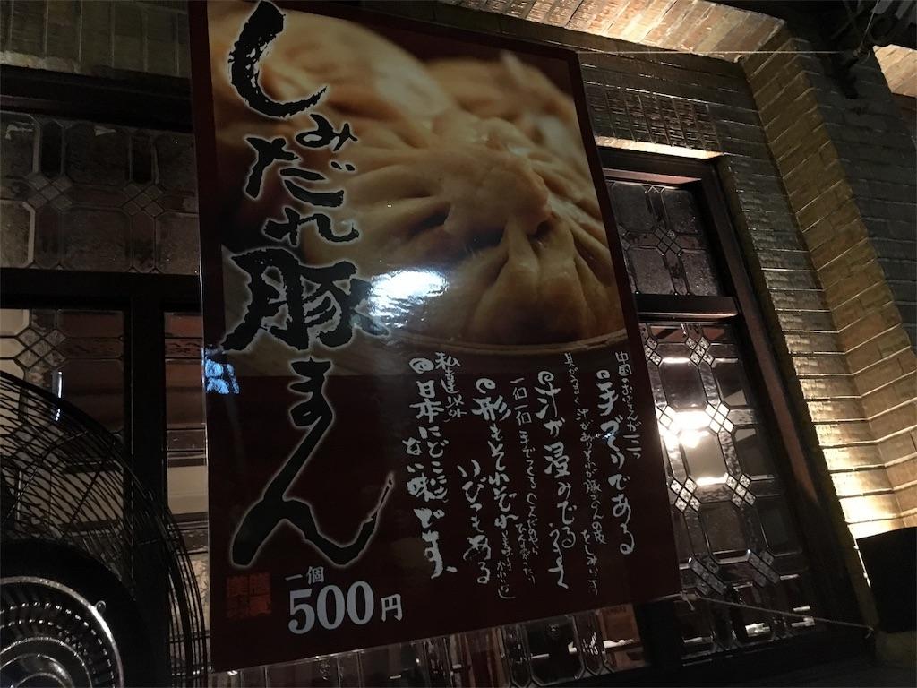 f:id:kyoto-hanari:20160716001019j:image