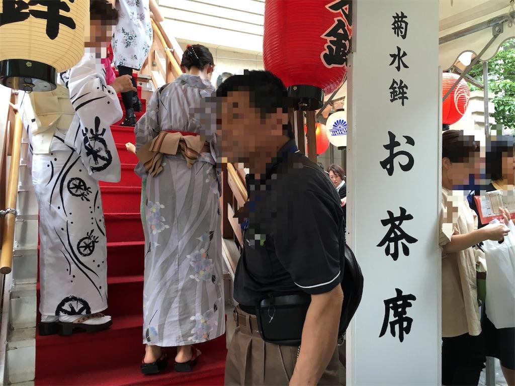 f:id:kyoto-hanari:20160717232648j:image