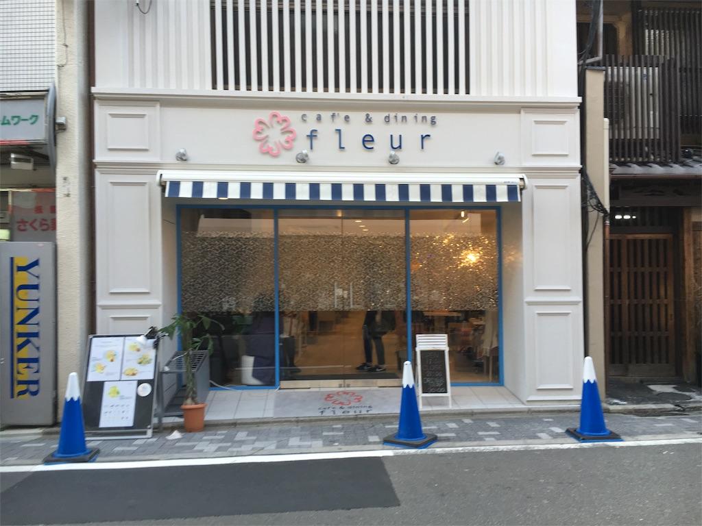 f:id:kyoto-hanari:20160717235652j:image
