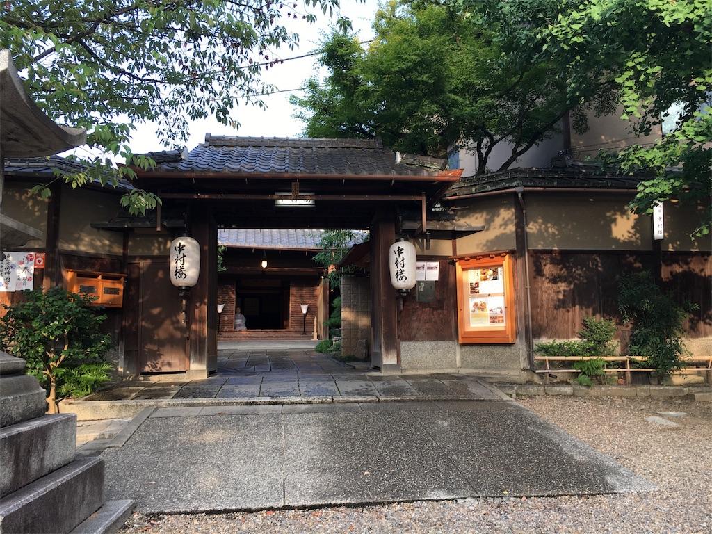 f:id:kyoto-hanari:20160804171423j:image