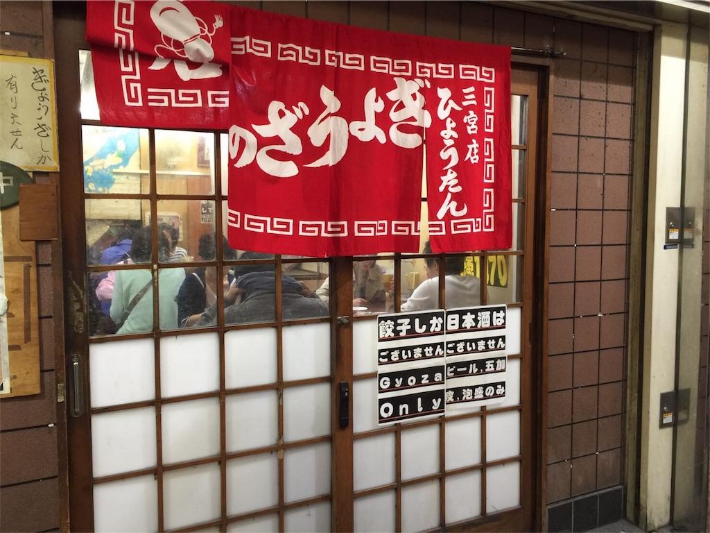 f:id:kyoto-hanari:20160805165518j:image