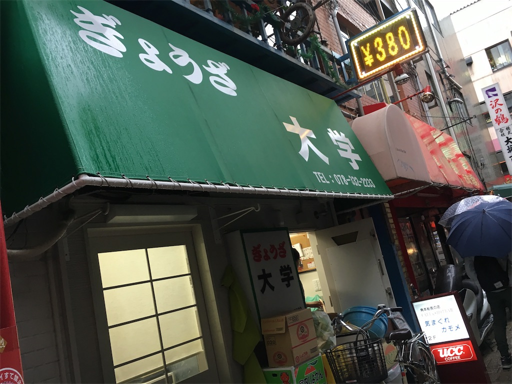 f:id:kyoto-hanari:20160805165734j:image