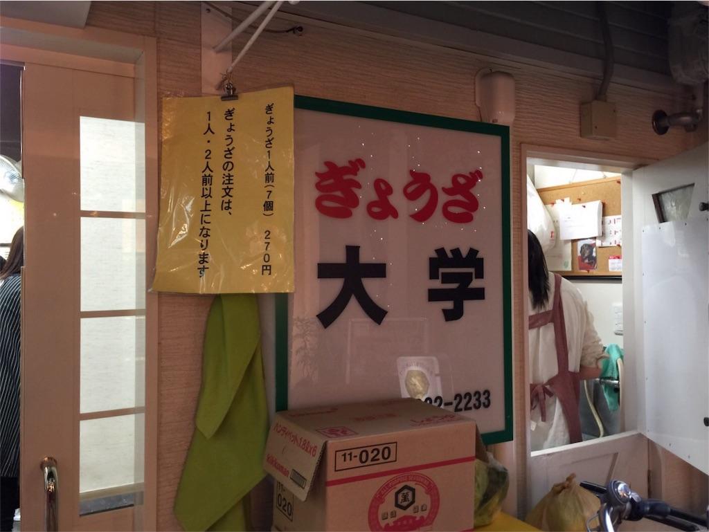 f:id:kyoto-hanari:20160805165743j:image