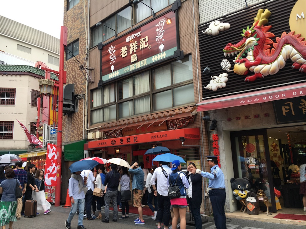 f:id:kyoto-hanari:20160805170120j:image
