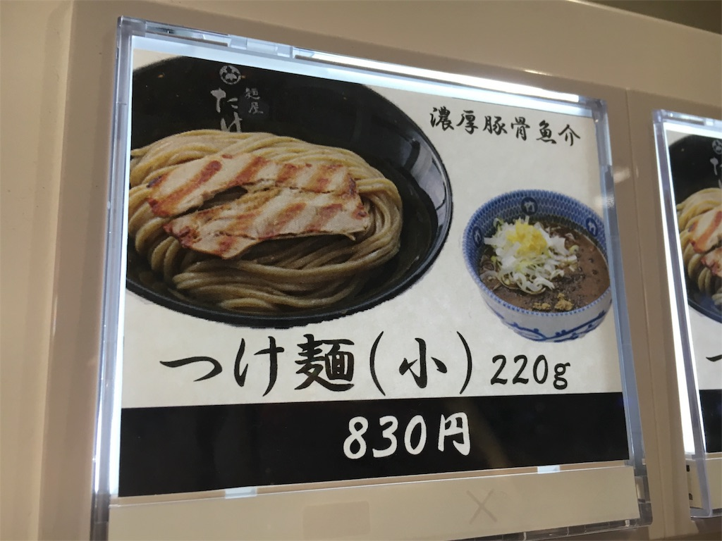 f:id:kyoto-hanari:20160809143248j:image