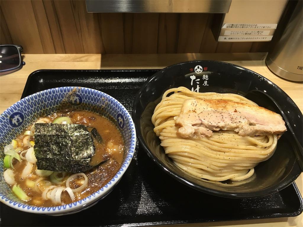 f:id:kyoto-hanari:20160809143356j:image