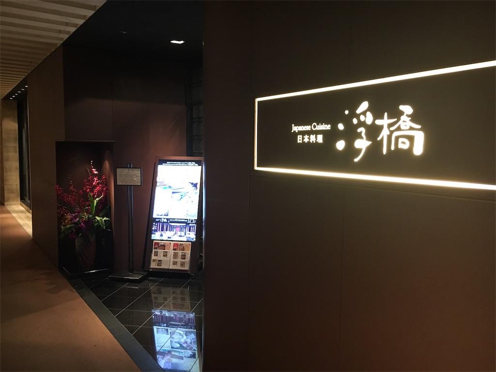 f:id:kyoto-hanari:20160822234952j:image