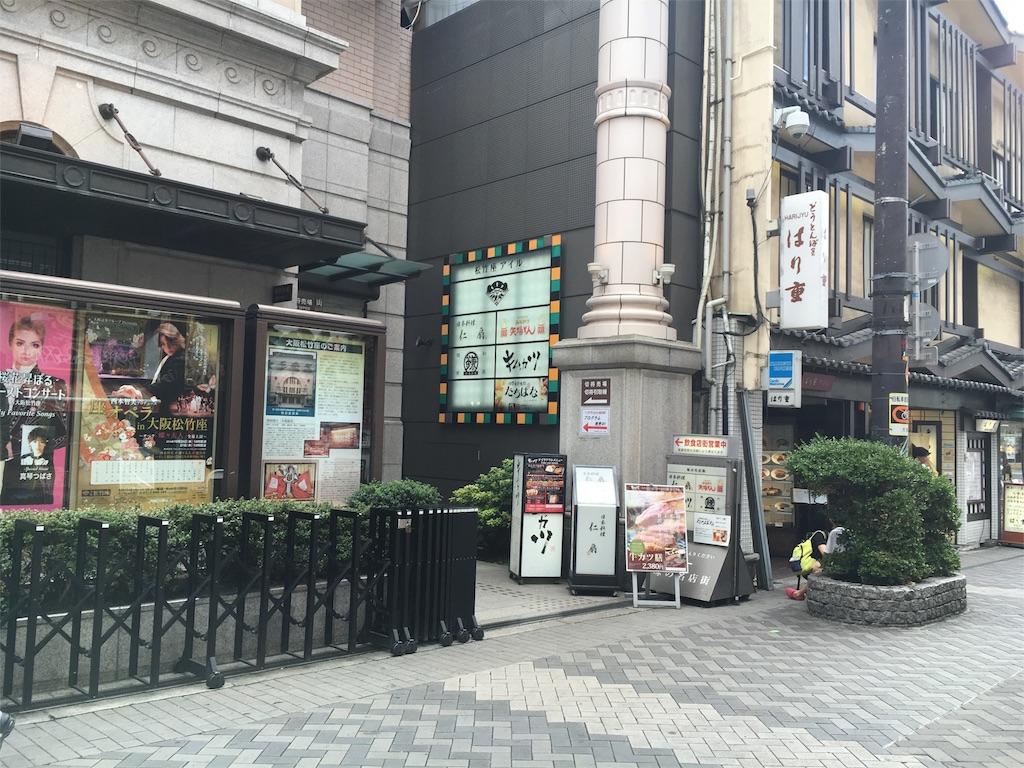 f:id:kyoto-hanari:20160905233903j:image