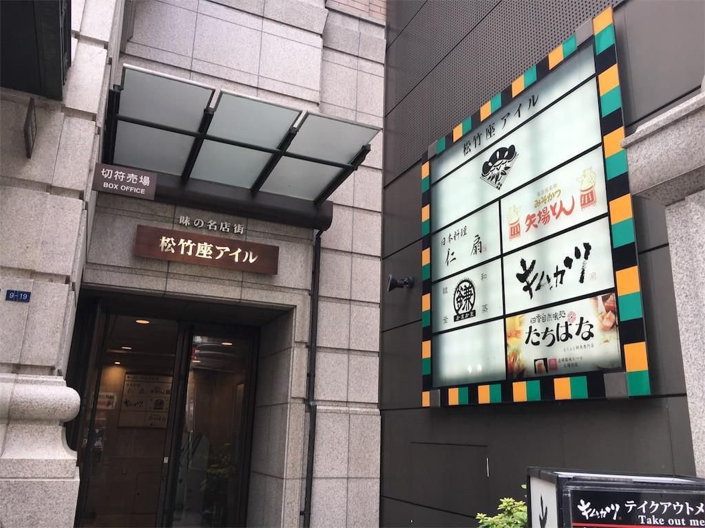 f:id:kyoto-hanari:20160905233915j:image