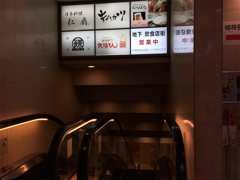 f:id:kyoto-hanari:20160905233940j:image