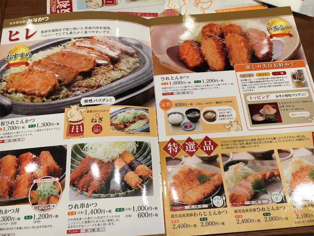 f:id:kyoto-hanari:20160905234632j:image
