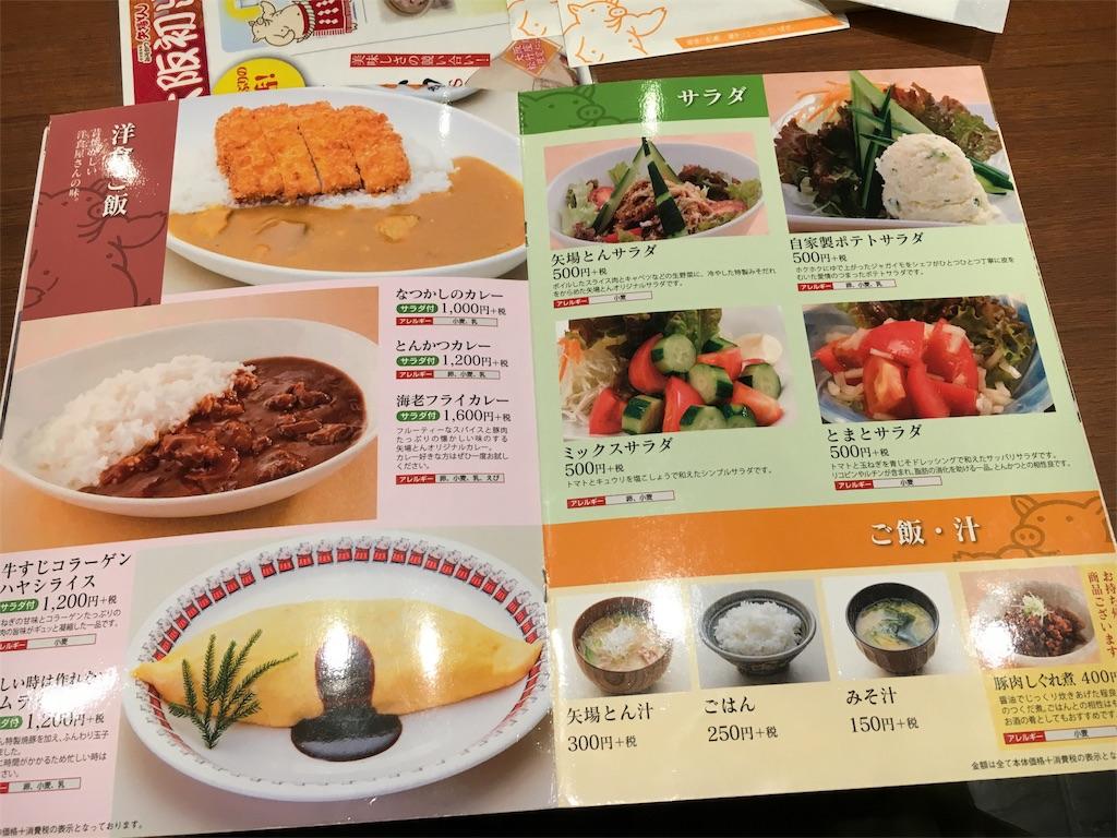 f:id:kyoto-hanari:20160905234653j:image