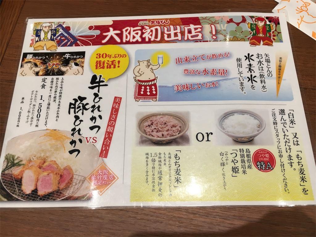 f:id:kyoto-hanari:20160905234954j:image