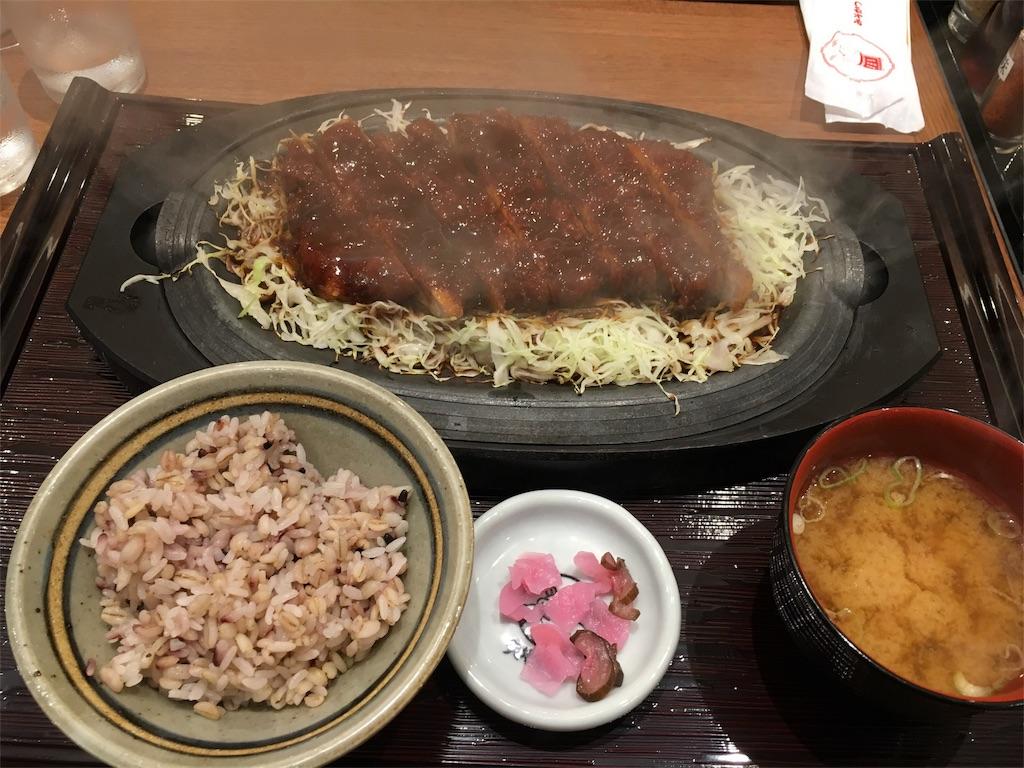 f:id:kyoto-hanari:20160905235423j:image