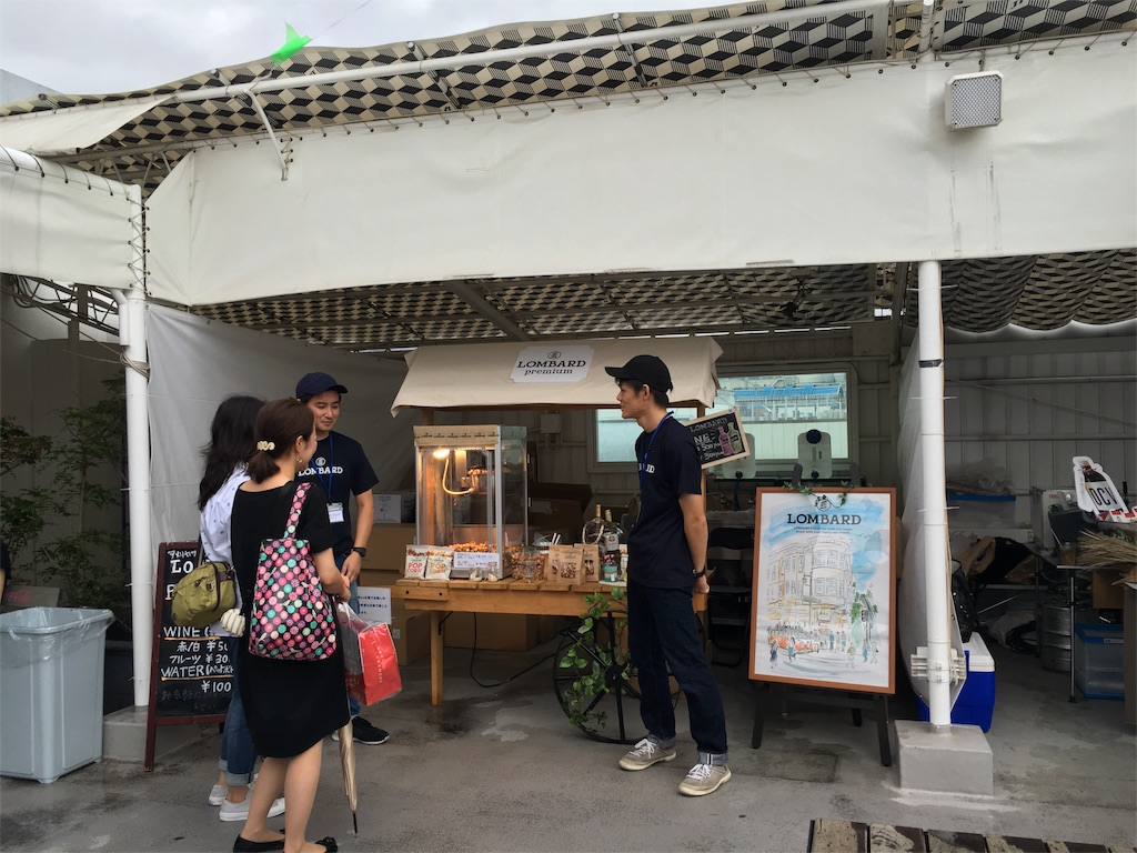 f:id:kyoto-hanari:20160918233920j:image