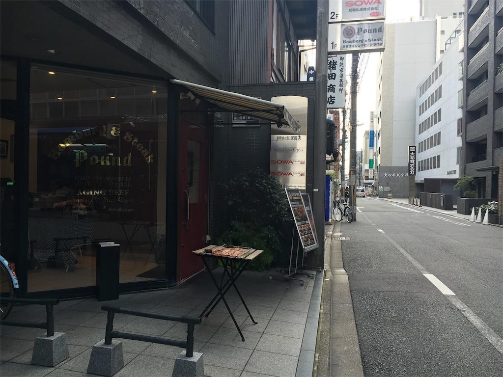 f:id:kyoto-hanari:20160921000915j:image