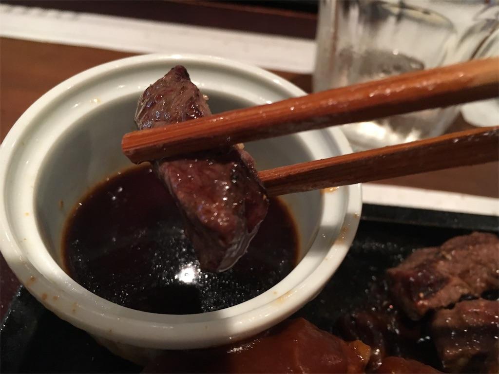 f:id:kyoto-hanari:20160921001639j:image