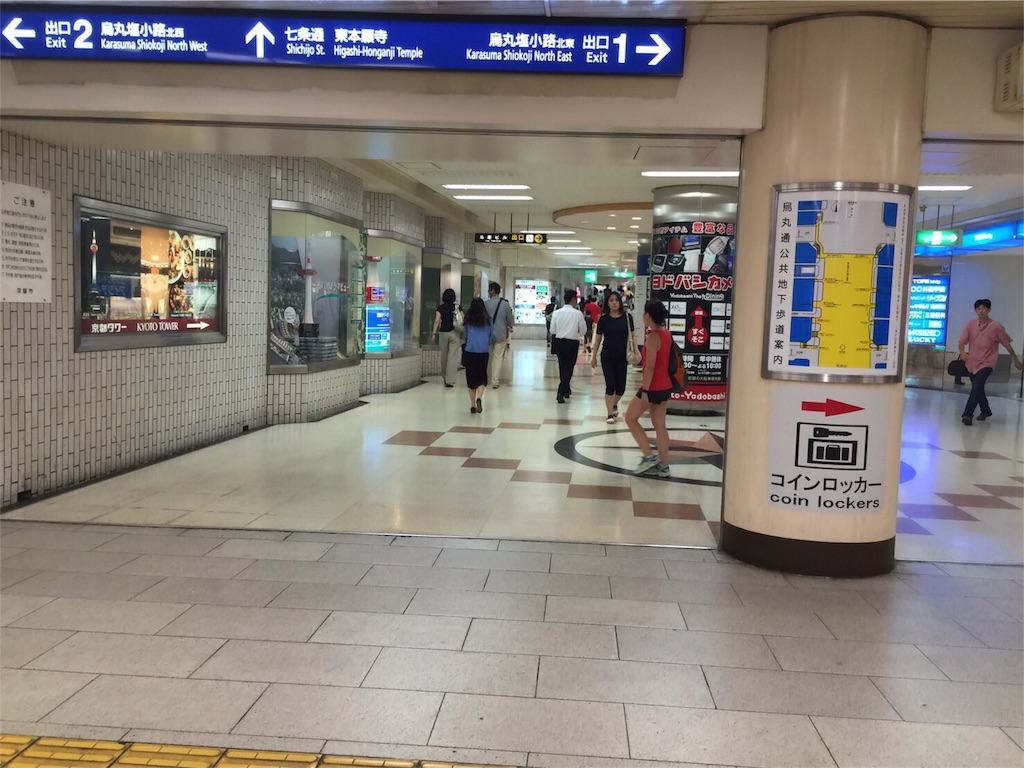 f:id:kyoto-hanari:20160925014621j:plain