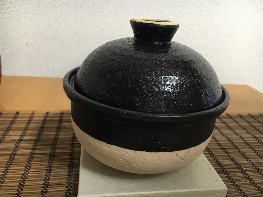f:id:kyoto-hanari:20160929000443j:image