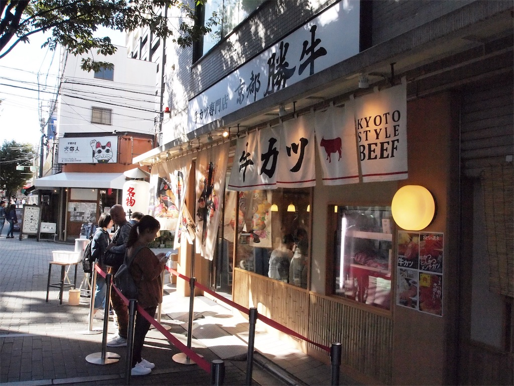 f:id:kyoto-hanari:20161011111139j:image