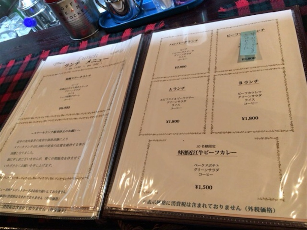 f:id:kyoto-hanari:20161020165827j:image