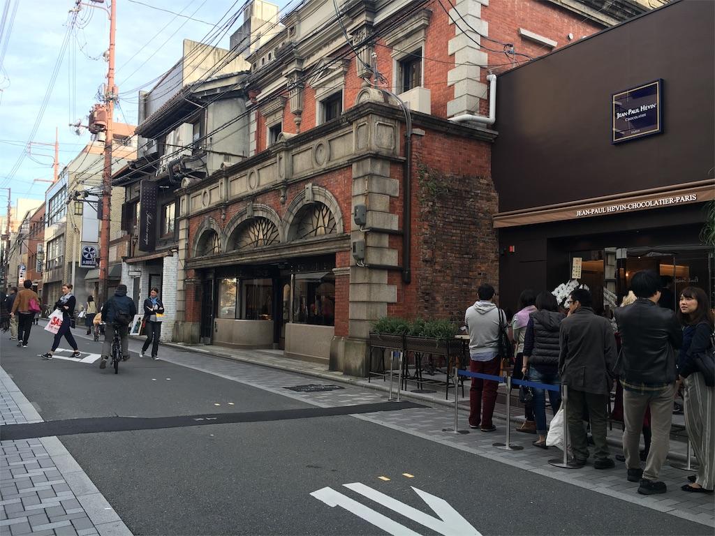 f:id:kyoto-hanari:20161101151716j:image