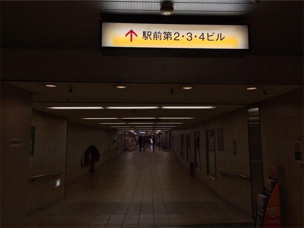 f:id:kyoto-hanari:20161118000909j:image